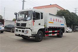 东风专用压缩式垃圾车